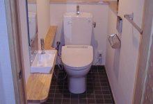 京都市上京区 トイレのリフォーム