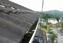 京都府亀岡市 屋根雨どいの清掃リフォーム