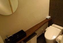 京都市下京区 店舗トイレ