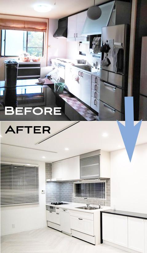 ビフォー・アフター お料理教室用リノベーションのキッチン