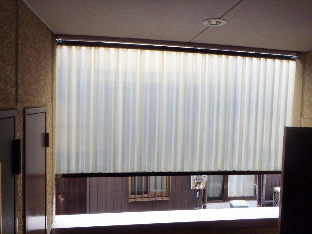 京都市東山区賃貸マンションのリフォーム